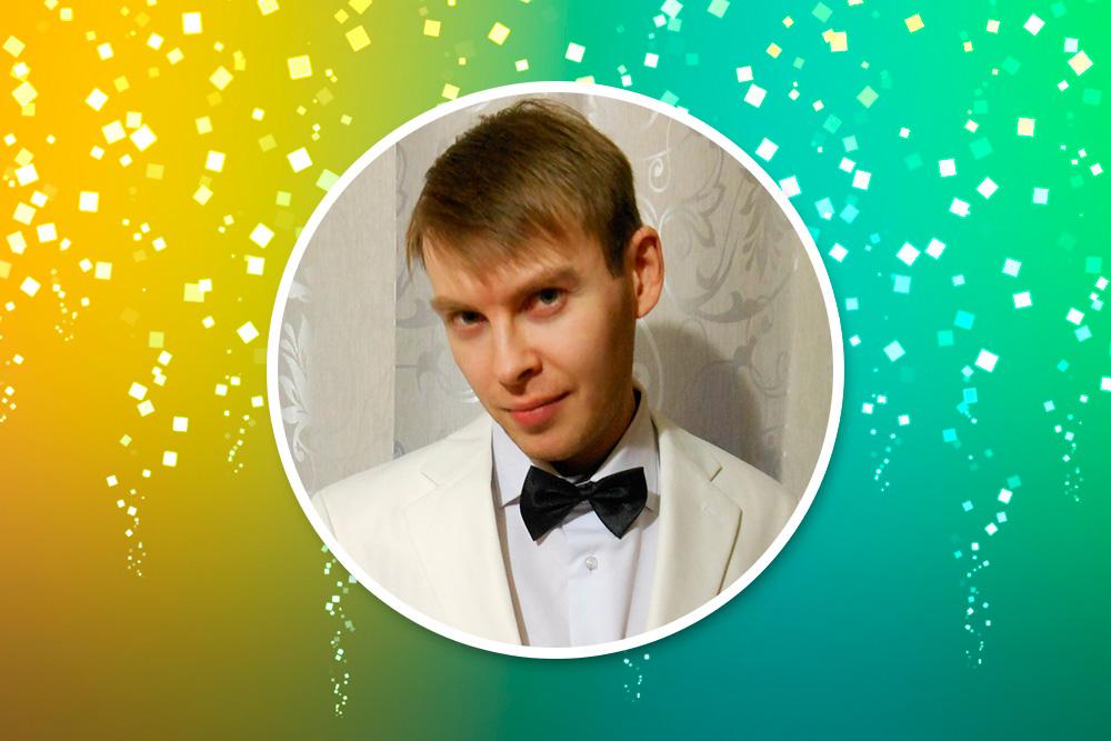 Максим Сафиулин