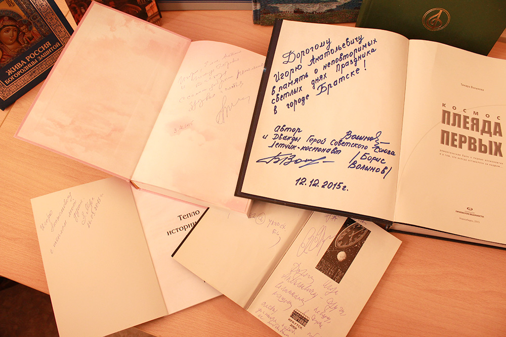 Выставка редких и ценных книг из коллекции И.А.Кравцова