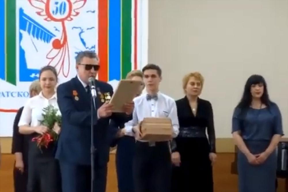 50 лет. Церемония поздравления и награждения коллектива