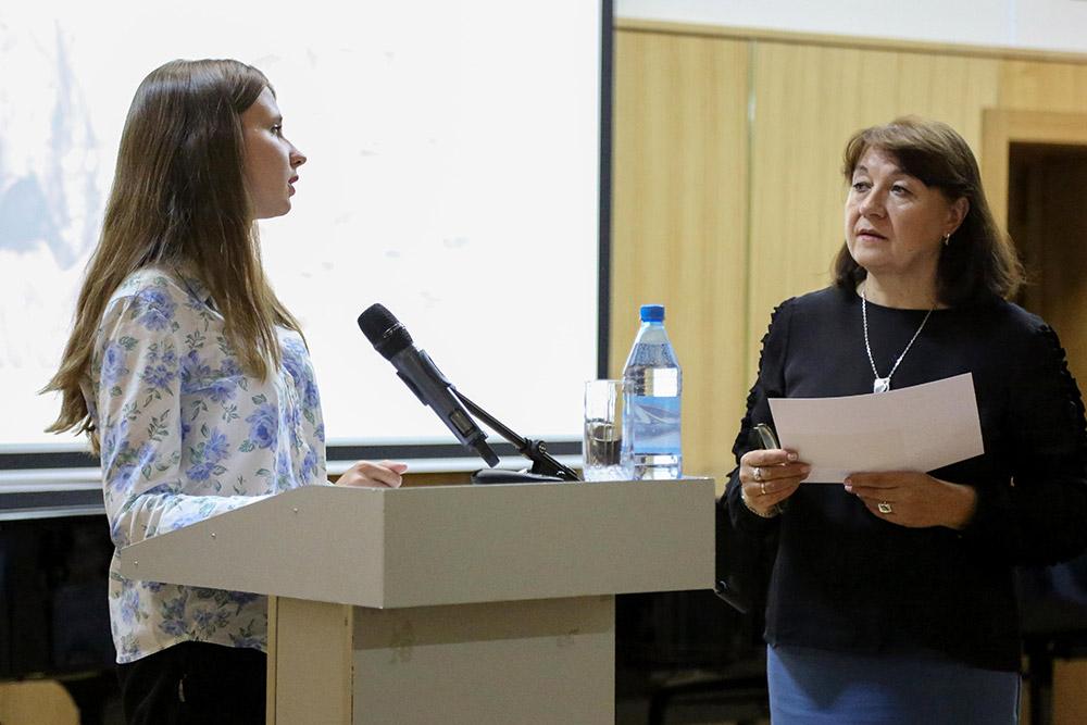Конференция «Художественные традиции Сибири»