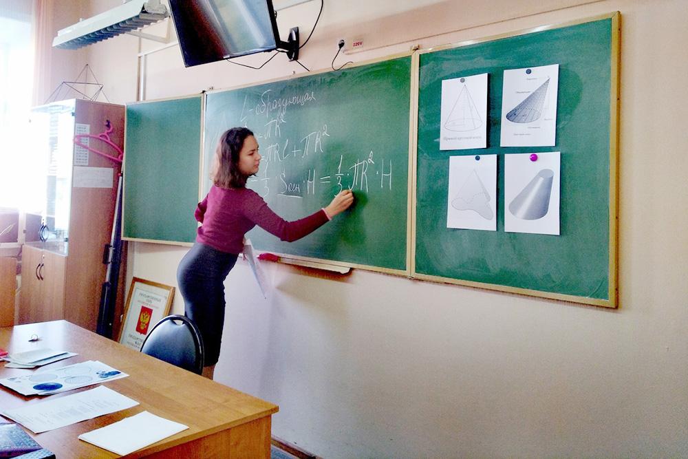Сюрпризы на День учителя