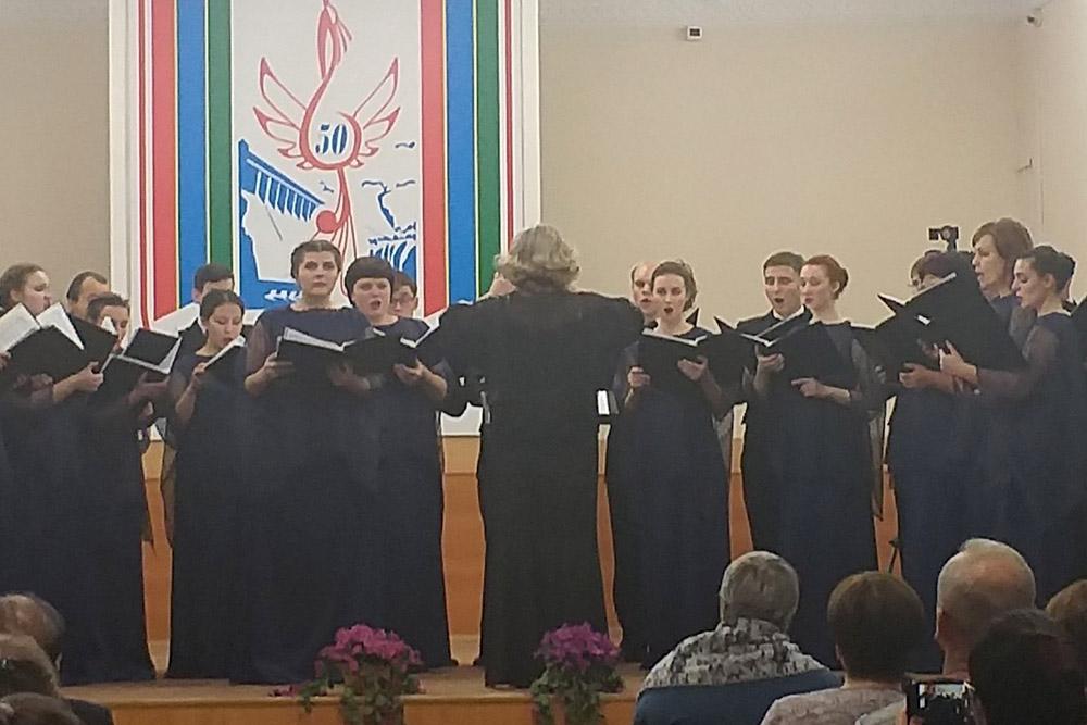 Концерт Камерного хора Иркутской филармонии